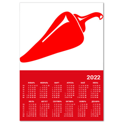 Календарь Перец