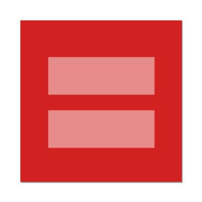 Наклейка (стикер) Marriage equality [LGBT]