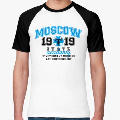 Футболка реглан Ветеринарная академия