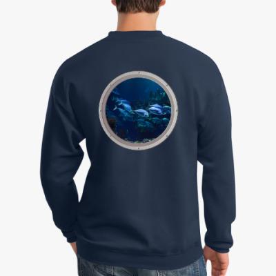 Свитшот Вид из иллюминатора подводной