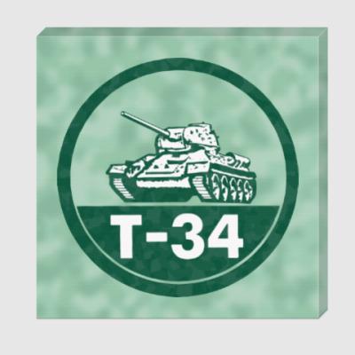 Холст Танк Т-34