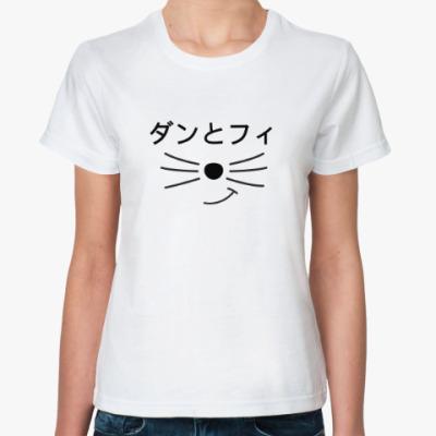 Классическая футболка Дэн и Фил / Dan and Phil / На японском