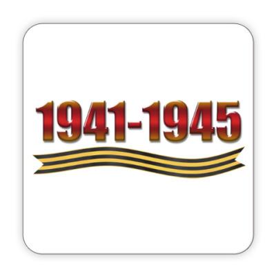 Костер (подставка под кружку) 1941-1945