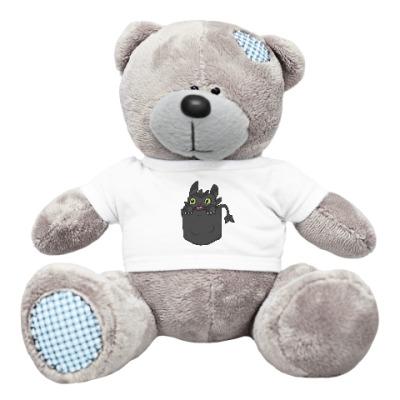 Плюшевый мишка Тедди Ночная Фурия в кармане