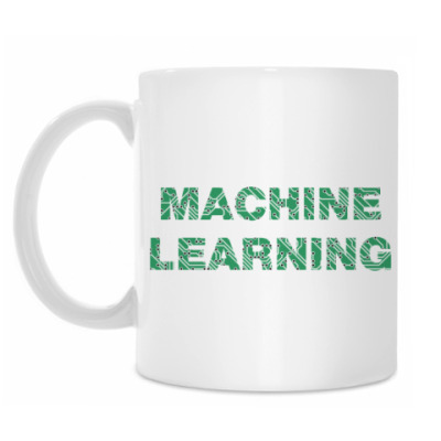 Кружка MACHINE LEARNING