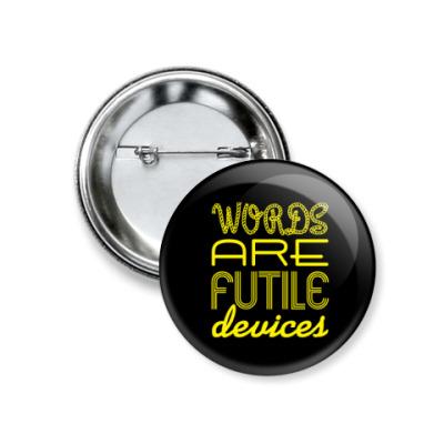 Значок 37мм 'Words'