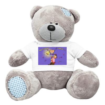 Плюшевый мишка Тедди Последний звонок.
