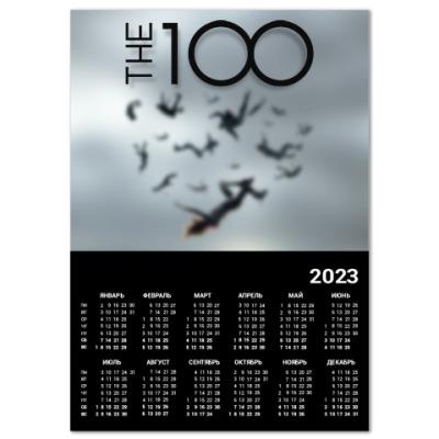 Календарь The 100