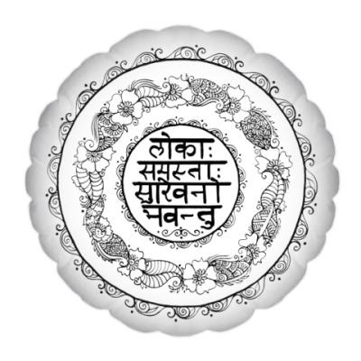 Мандала - Мантра - Lokāḥ samastāḥ sukhino bhavantu
