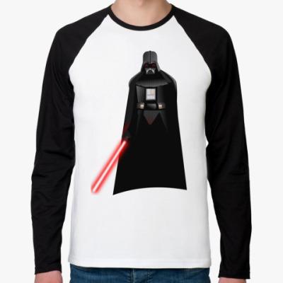 Футболка реглан с длинным рукавом Darth Vader (Дарт Вейдер)