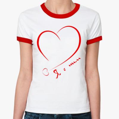 Женская футболка Ringer-T Я с ним
