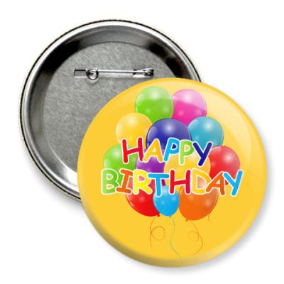 Значок 75мм Happy Birthday
