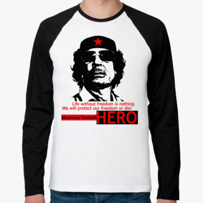 Футболка реглан с длинным рукавом Каддафи HERO