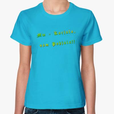 Женская футболка Karjala