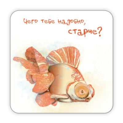 Костер (подставка под кружку) Золотая рыбка