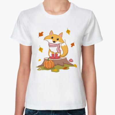 Классическая футболка Осенний лис