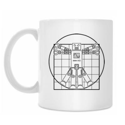 Кружка Витрувианский робот