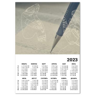 Календарь Поиск вдохновения