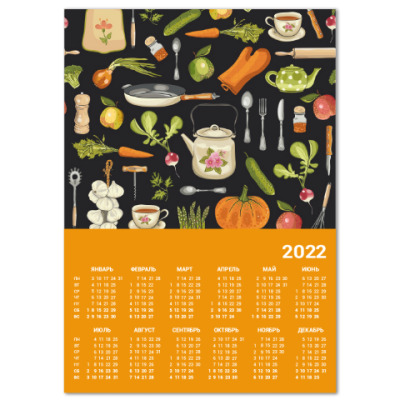 Календарь Soul kitchen