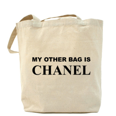 Сумка My other bag is Chanel