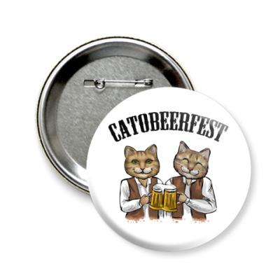 Значок 58мм Catobeerfest