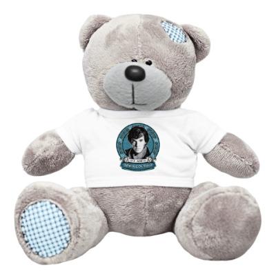 Плюшевый мишка Тедди I am SHERlocked Шерлок Холмс