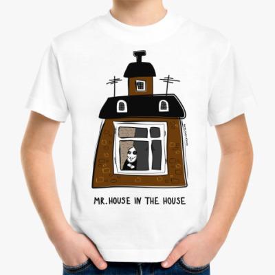 Детская футболка 'В домике'