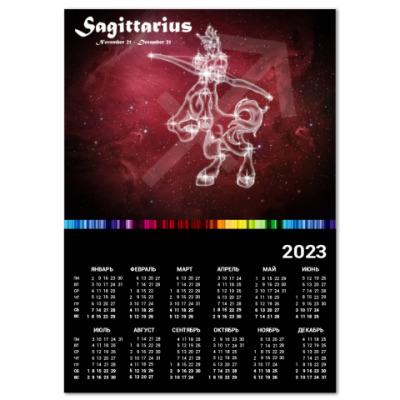Календарь Радужный стрелец