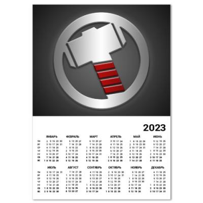 Календарь Thor