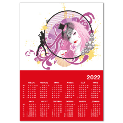 Календарь  A4 Девушка №27*11