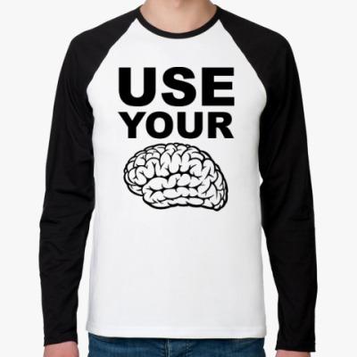 Футболка реглан с длинным рукавом Use your brain