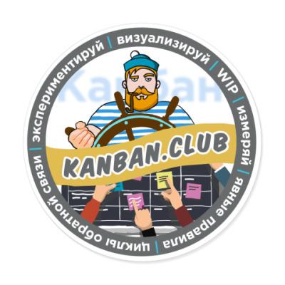 Виниловые наклейки Канбан клуб