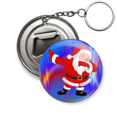 Брелок-открывашка Дэб Санта