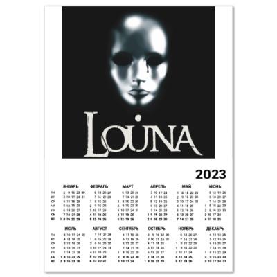 Календарь Календарь А3 Louna