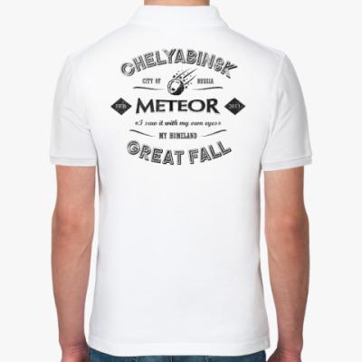 Метеоретро. Челябинск.