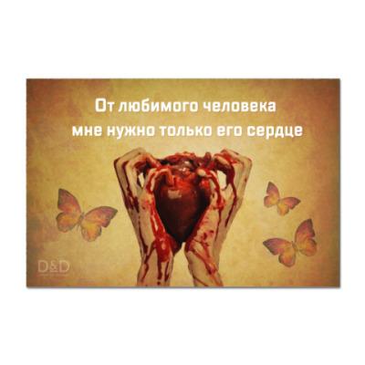 Наклейка (стикер) От любимого человека нужно только сердце