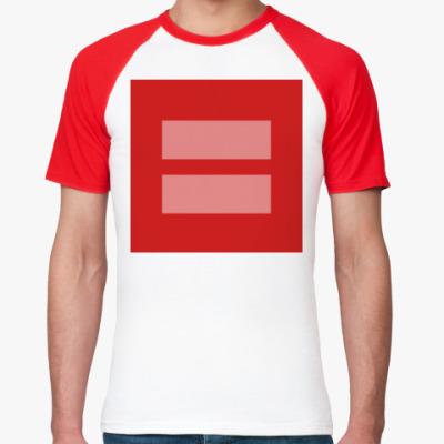 Футболка реглан Marriage equality [LGBT]