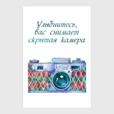 Постер фотоаппарат Киев