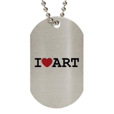 Жетон dog-tag  металлик I Love Art