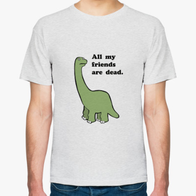 Футболка Последний динозавр