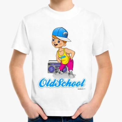 Детская футболка Old School_Старая школа