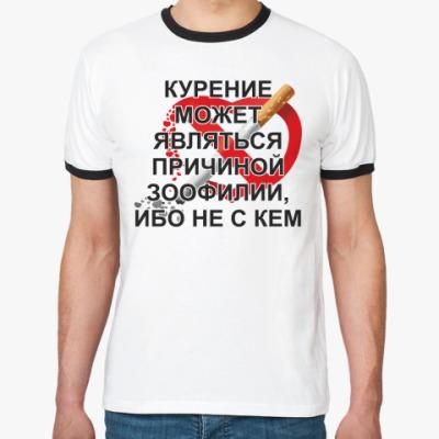 Футболка Ringer-T NO SMOKING