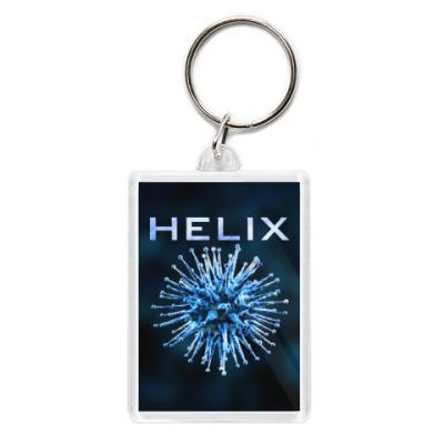 Брелок Helix