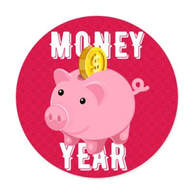 Виниловые наклейки MONEY YEAR