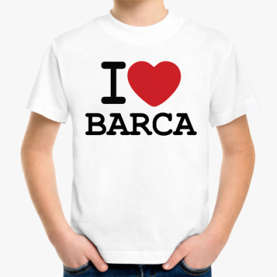 Детская футболка I Love Barca