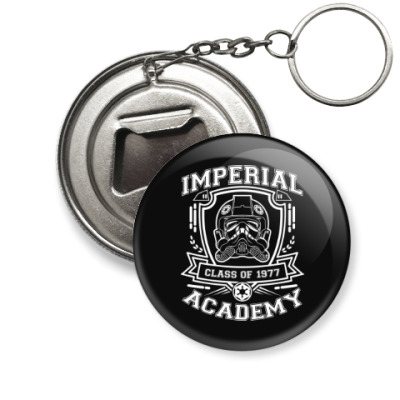 Брелок-открывашка Imperial Academy