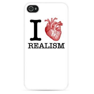 Чехол для iPhone I Love Realism