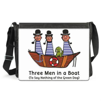 Сумка Трое в лодке