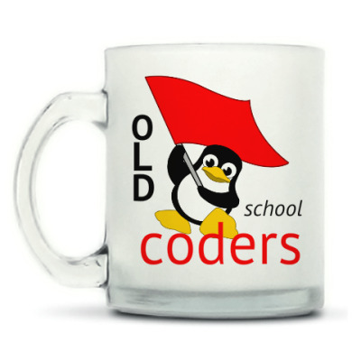 Old school coders