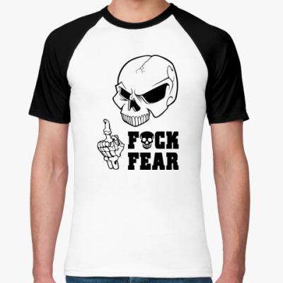 Футболка реглан F***k Fear